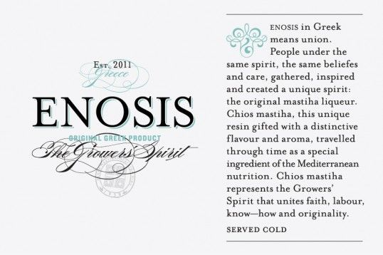 """ENOSIS  """"Simple Spirit! A white, classy label for a fine mastiha liqueur. The non-colour packaging inspires through simplicity, graphic weights and analogies. A touch of metallic turquoise brings everything into balance. ENOSIS in Greek means union. People under the same spirit, the same beliefs and care, gathered, inspired and created a unique spirit: the original mastiha liqueur."""""""