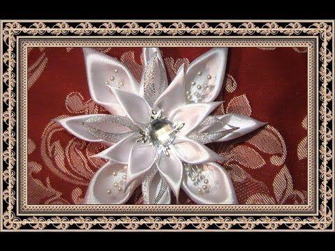 Новогодние поделки . Снежинка из лент для Новогоднего платья Мастер класс /Christmas snowflake - YouTube