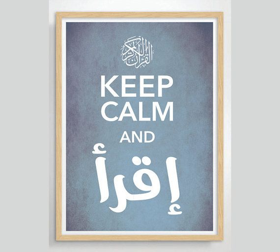Keep Calm and Iqra Islamic Poster by POSTERED on Etsy, $17.00