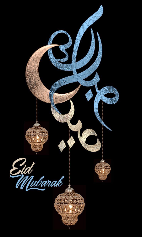 Eid Greetings – Islamic Graphics