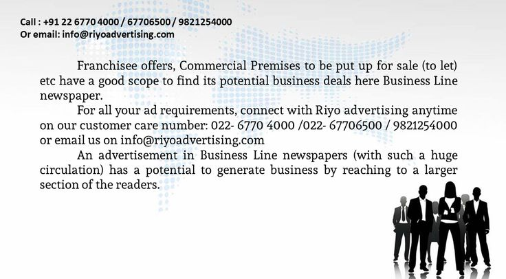 Business Line display Rate Card Business Line newspaper rate card Business Line rate card Business Line walk in appointment ad Rates Business Line your cv ad Rate Card book ads in  Business Line how to give ad in  Business Line cost of advertising in  Business Line newspapers advertising cost in Business Line Business Line contact email