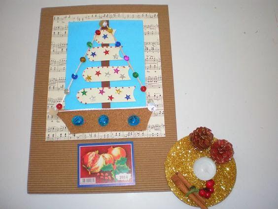 παιχνιδοκαμώματα στου νηπ/γειου τα δρώμενα: χριστούγενννα