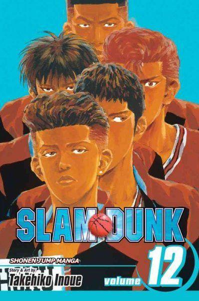 Slam Dunk 12: Challenging a King (Slam Dunk)
