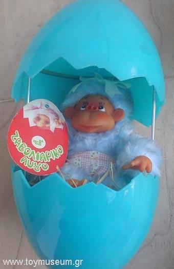 http://www.toymuseum.gr/images/store/elgreco-egg.jpg