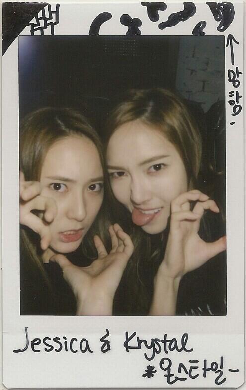 Still cute #JessicaJung #KrystalJung