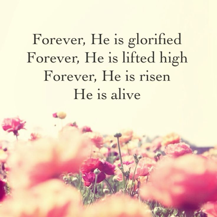 Forever by Kari Jobe. One of my favorites. So powerful!