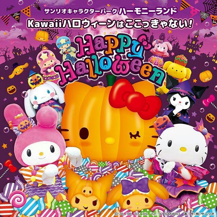 a517eab3db Source  facebook jp. ©Sanrio.