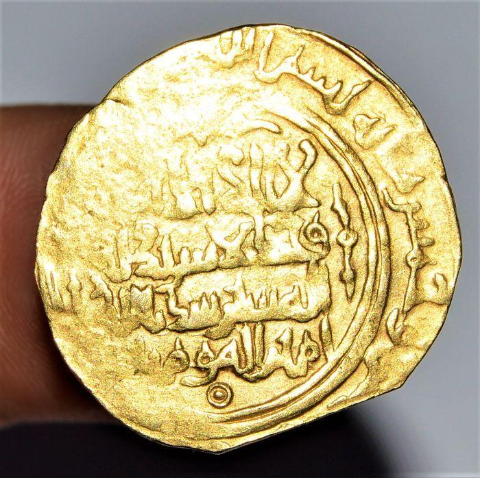 Islamic - Abbasid Caliphate. Seljuq, Sanjar, AV Dinar with probably a bow (ar an other ornament). AH 511-550 / AD 1118-1157 Mint : Balkh?