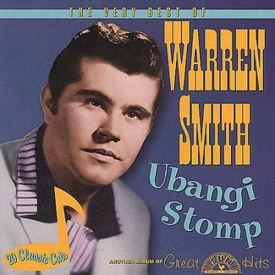 Warren Smith - Ubangi Stomp