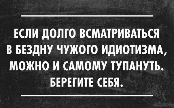 Наталья Коркина