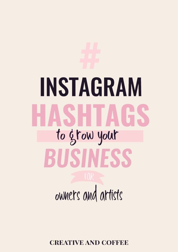 My favorite hashtags for creating engagement and making friends on Instagram for small businesses and creatives via @creativencoffee
