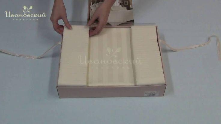 Ивановский текстиль - Постельное белье сатин-жаккард однотонный