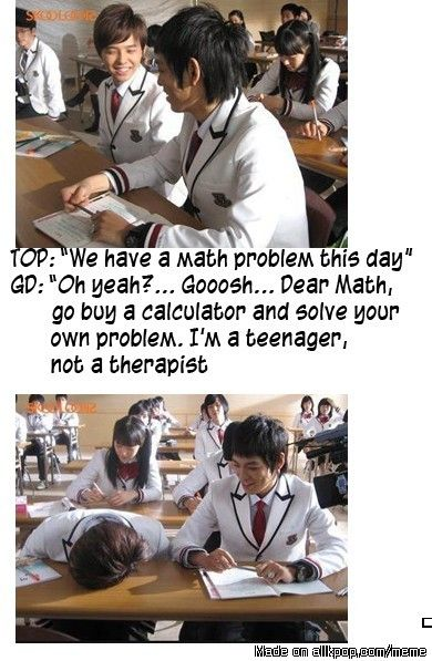 Dear Math..... | allkpop Meme Center