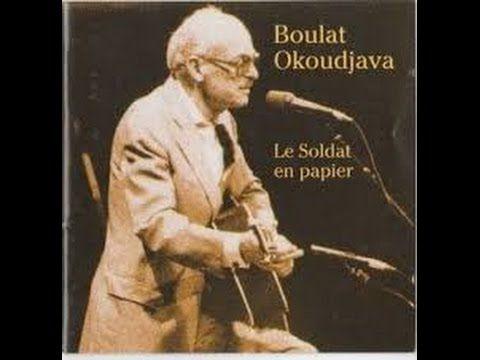 Boulat Okoudjava Le Soldat en papier - YouTube