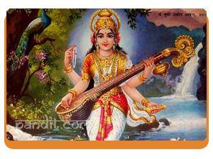 Saraswati Mata  Aarti by Rahul Kaushal Astrologer  ------------------------------------------------------ !! जय सरस्वती माता, मैया जय सरस्वती माता, सद्दग़ुण वैभव शालिनि, त्रिभुवन विख्याता,  ॐ जय सरस्वती माता, मैया जय सरस्वती माता !! http://www.pandit.com/saraswati-mata-aarti/
