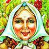 Не все знают действие «Меновазина»? : мази : Препараты и продукты : Газета Бабушка - Народная медицина и народные средства : Всеукраинская газета-целительница
