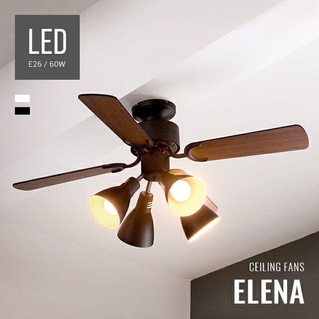 楽天市場 ライト 照明器具 モダンデコ 2020 ファンライト