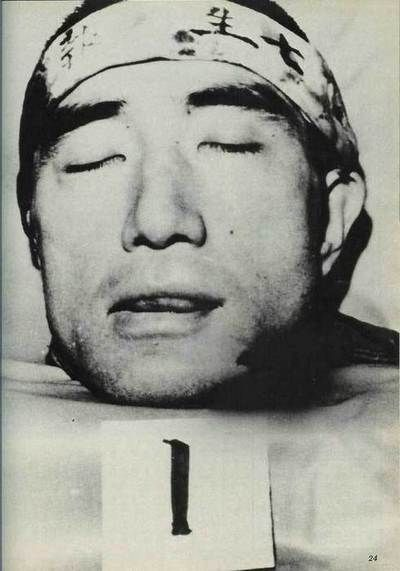 Yukio Mishima's head, after seppuku and daki-kiri, 1970