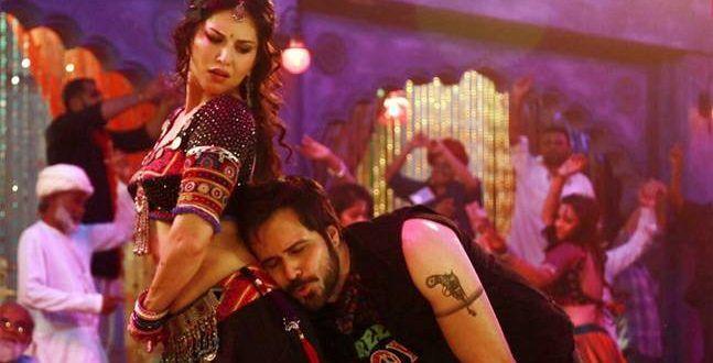 Check out the #Song #Lyrics of the day #PiyaMore from the #HindiMovie #Baadshaho only at Blog Vertex  #hindi #bollywood #action #drama #thriller #romance #dance #seduce #ImranHashmi #AjayDevgan