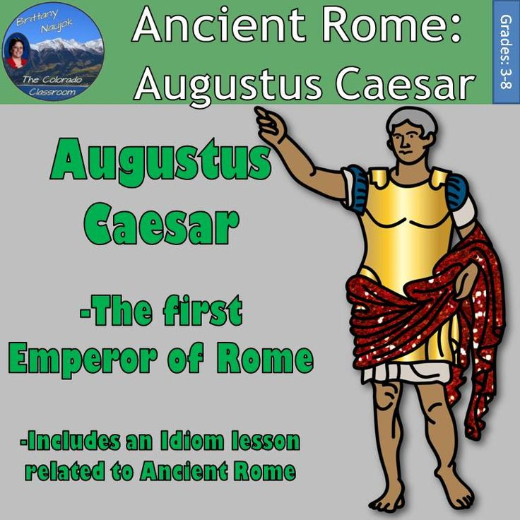 octavian augustus lesson learned from caesar Rome (5 lessons) contents include: military success dictator of rome cleopatra rome after caesar roman emperors suggested teacher resources : mark antony octavian cleopatra augustus caesar what happened after julius caesar's death why did mark antony and octavian fall out how did mark antony.