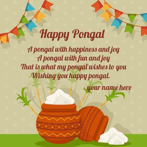 happy pongal in tamil images with name edit download free.free create pongal pitures with name and free download.online wishes happy pongal with your facebook, whatsapp and instagram friend.Online wishes happy pongal with your name images free edit.online create tamil pongal recipe images with your name. write name on happy pongal wishes images with name free edit and download. online wishes happy pongal in tamil with your name images free download