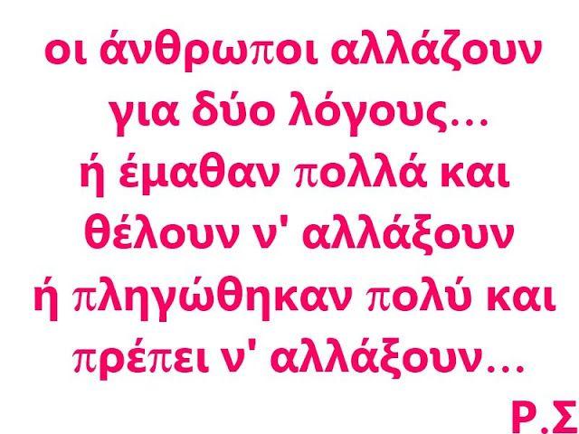 ΑΤΑΚΕΣ I