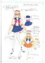 Venus Concept Art - Sailor Moon Wiki