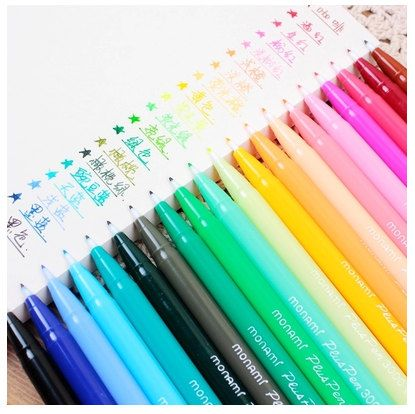 Set of 24 Color Korean Cute Stationery DIY Painting Drawing Watercolor Marker Pen Brush for Text Liner, Scrapbook (PEN01)