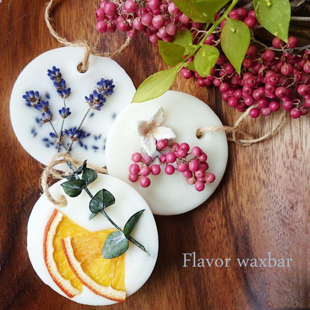 柔らかなやさしいアロマオイルがふわっと香るワックスバー。(アロマワックスサシェ)お部屋、洗面所、玄関、タンスの中やクローゼット、どんな場所にもしっくりと馴染んでくれます。富良野の農家さんより届いた旬のラベンダーと、爽やかな押し花のオレンジにユーカリ、そし...