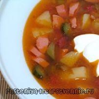 Солянка суп, рецепт с колбасой