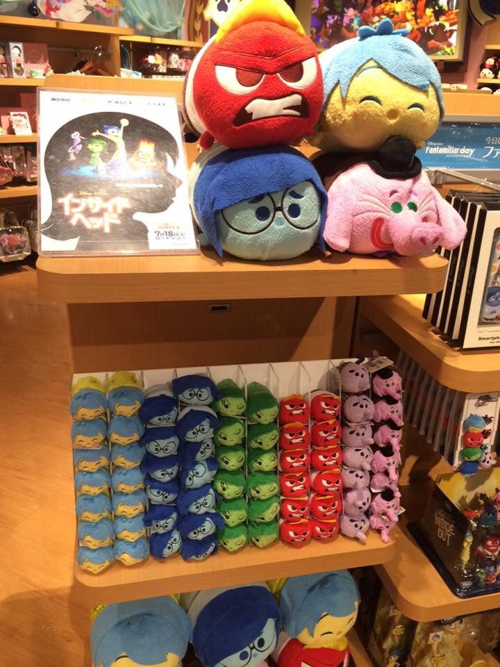 Japan Inside Out Tsum Tsum Collection