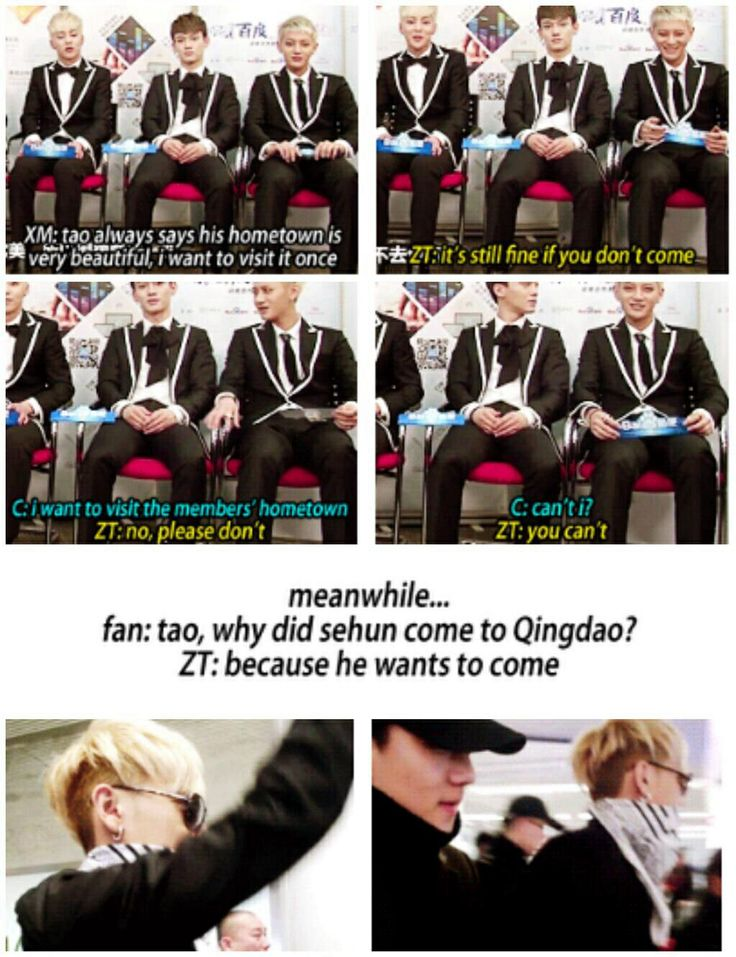 Do you know what is love? This is LOVE! Taohun is love.