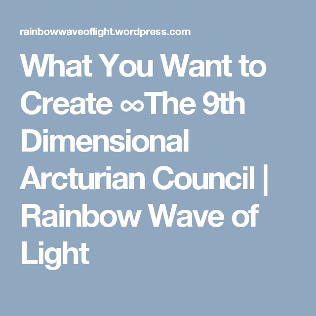 The 9th Dimensional Arcturian Council: Best 25+ Wave Of Light Ideas Only On Pinterest