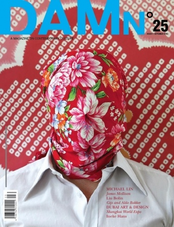 DAMNation, a contemporary culture republic - Magazines: Damnº Covers, Damnº25 Www Damnmagazin Net, Magazines Covers, Inspiration Magazines