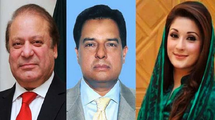 Nawaz Sharif, Maryam, Captain Safdar (retd) indicted in Avenfield reference
