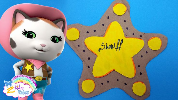 Disney SHERIFF CALLIE'S Paper and Cardboard BADGE #kidsactivities #disney #sheriffcallie #kids #Kindergarten