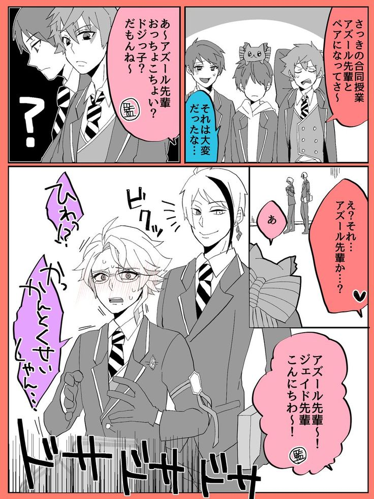 ゲイ 騎士 小説