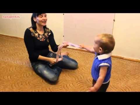 19 день. Игры для малышей. Ребенку 1 год. Развивающие игры для малышей.