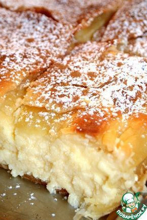 Бугаца-традиционный греческий пирог с кремом - кулинарный рецепт
