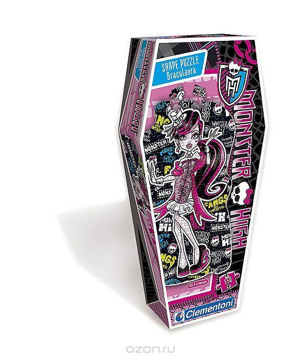 Monster High Школа монстров. Пазл, 150 элементов. Дракулаура