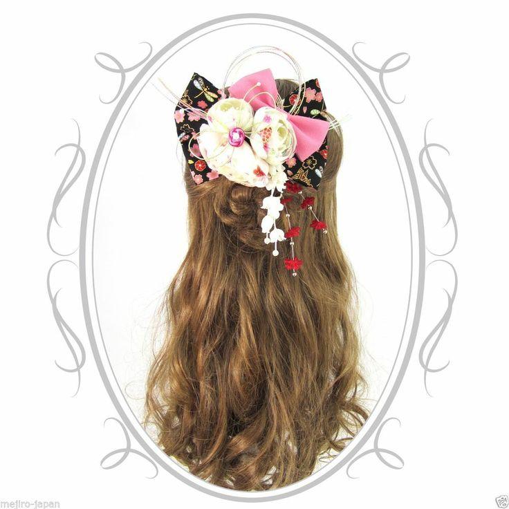 Maiko Geisha Kanzashi - Harajuku Fashion Hair Clip For Every-day Kawaii Hair!