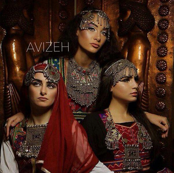 Afghan fashion.