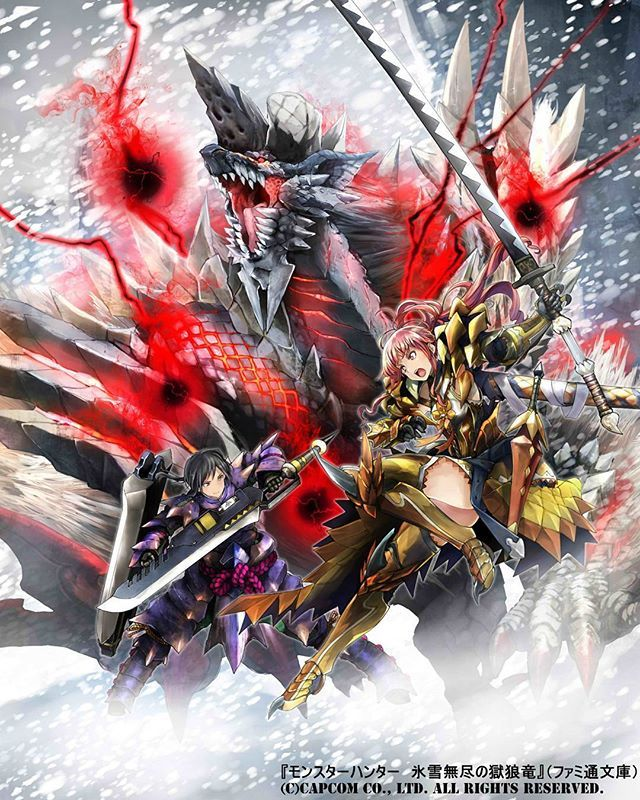 A huntress and hunter face off against the sub-species Zinogre!