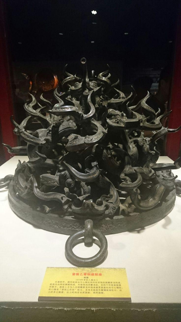 湖北 楚国 鼓架