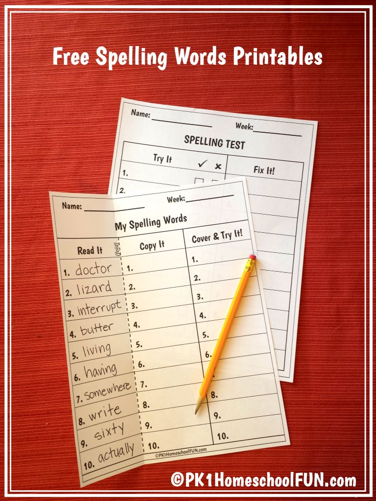 Free Spelling List And Spelling Test Printables - PK1HomeschoolFUN