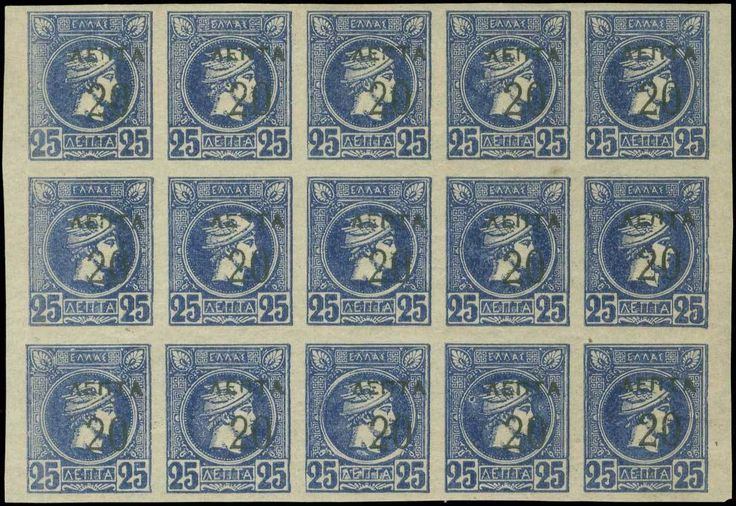 1900 Small Hermes heads surcharges, 20l/25l. ultramarine in bl.15 (pod.11-15/16-20/21-25)