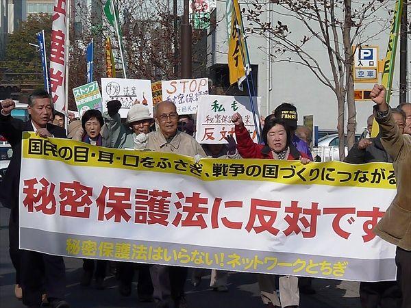 Il ruolo del giornalismo come cane da guardia della democrazia è sempre più debole in Giappone. Nella notte dello scorso 6 dicembre, nonostante decine di migliaia di persone che protestavano per le strade e il supporto del solo 25 percento della popolazione, il partito liberaldemocratico di Shinzo Abe ha approvato in tutta fretta la nuova legge sul segreto di Stato.