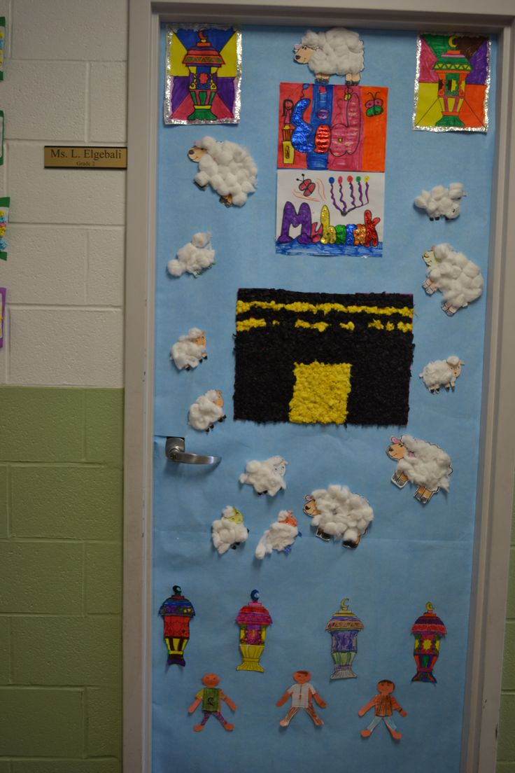 Classroom Decoration Ideas For Nursery ~ Best images about ogs classroom eid door decoration on