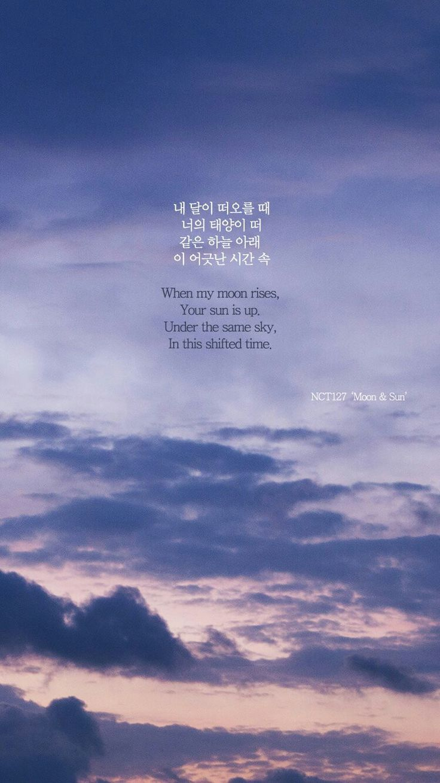 'Moon & Sun' - NCT127 Wallpaper (By 1theK)