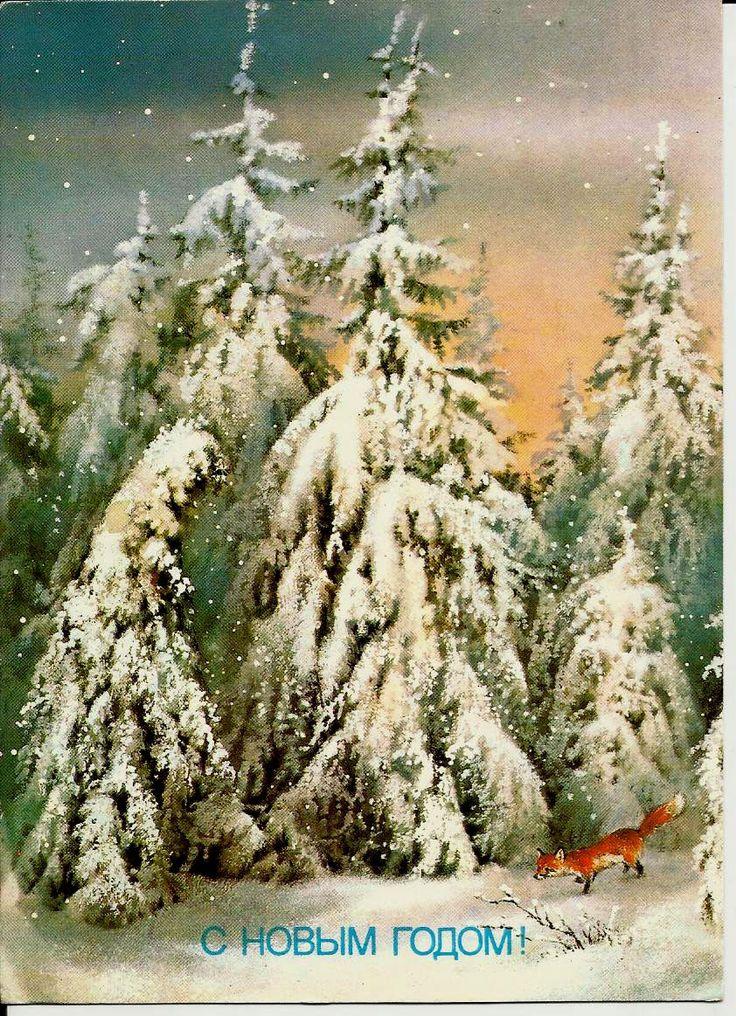 Fox in winter forest, Vintage  Russian Postcard USSR Soviet 1988 by LucyMarket on Etsy